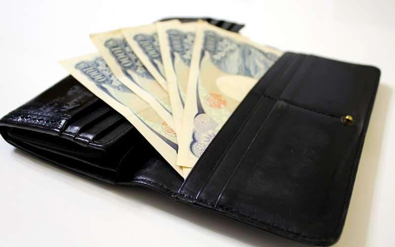 財布の中身が心許なくて